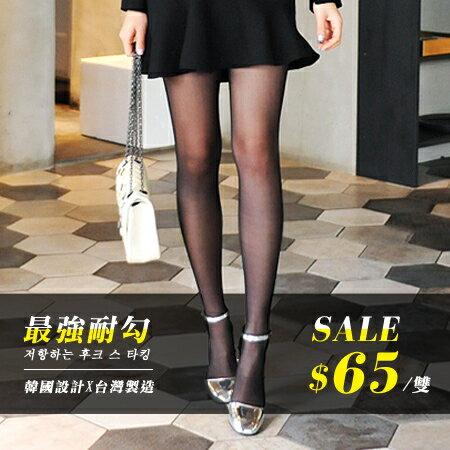 韓國設計 NINE 超耐勾絲襪(1雙入) 黑色/膚色 透膚絲襪 耐勾 60丹 褲襪【N201450】
