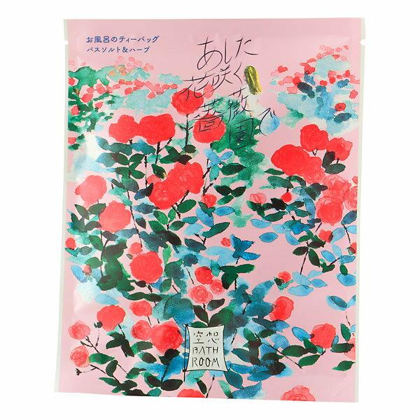 CHARLEY 明日綻放薔薇園入浴劑(玫瑰香) 30g