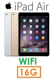 【原廠現貨】蘋果 Apple iPad Air 16G(WIFI 版)平板