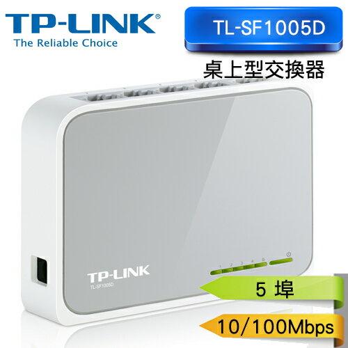 TP-LINK 5 埠 10/100Mbps 交換器(TL-SF1005D)