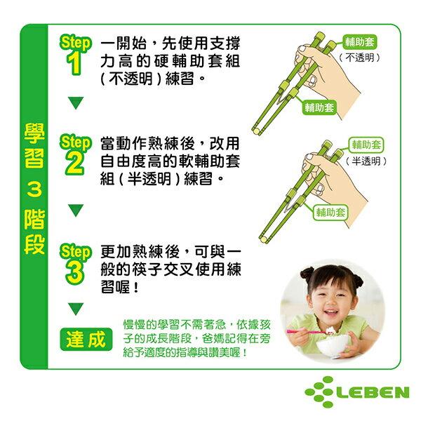 【大成婦嬰】日本 nonoji 魔法學習筷組SS(綠)LB009227 2歲適用 2