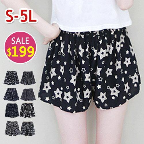 BOBO小中大尺碼【650】寬鬆版口袋涼感短褲-共14色-S-5L