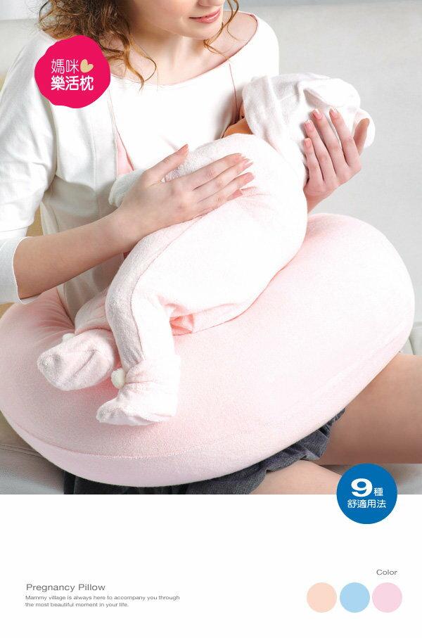 『121婦嬰用品館』六甲村 樂活枕-藍 2