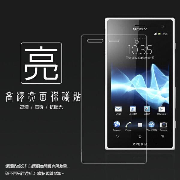 亮面螢幕保護貼 Sony Xperia acro S LT26w 保護貼