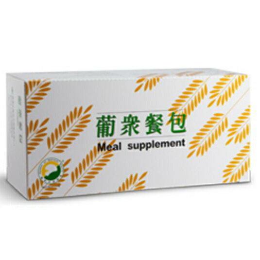 葡眾-餐包沖泡飲15克×30包/盒