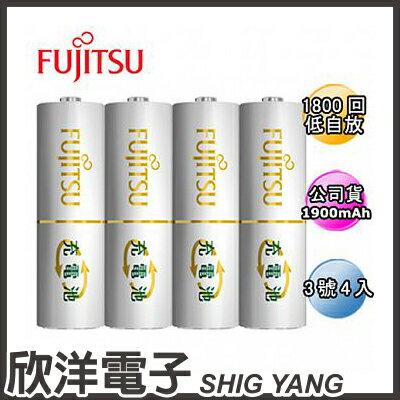 ※ 欣洋電子 ※ 日本製 Fujitsu 富士通 AA 高容量低自放電3號充電電池組 (3號4入) / 可重複使用約1800次 / HR-3UTA(4B)