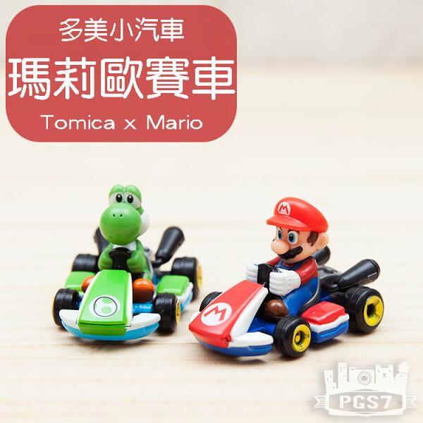 PGS7 日本卡通系列商品 - Tomica 多美 超級瑪莉歐 瑪莉歐 Mario 系列 小汽車 小車車