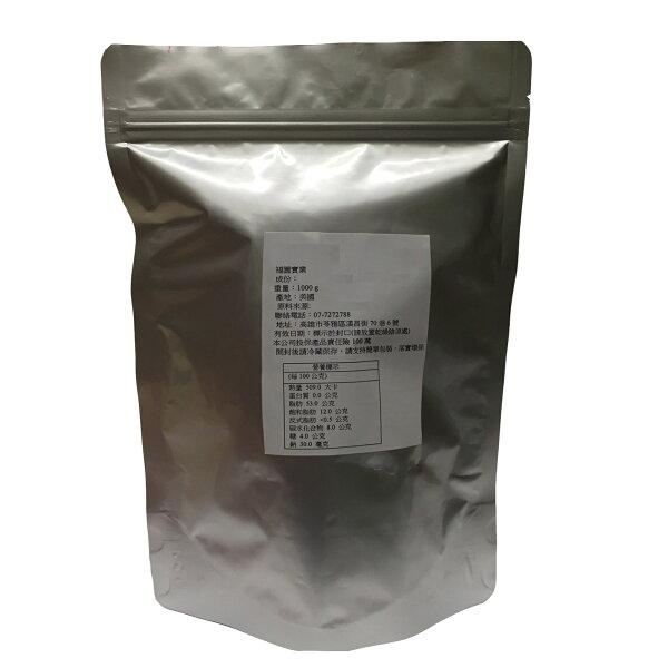 純葡萄糖粉 1KG 肌酸必配 乳清蛋白 大豆蛋白 調和用