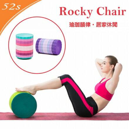 52s 瑜珈魔力椅(小) HSC-RC02(附贈收納背袋) 0