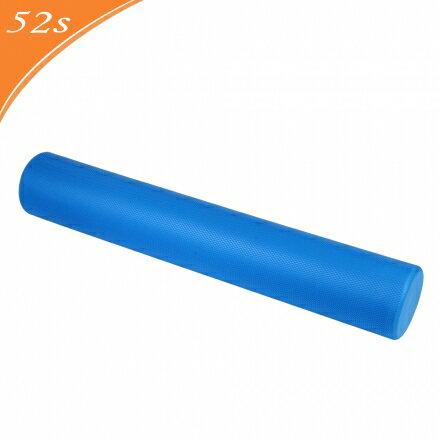 52s 90cm舒活實心泡棉滾柱 HSC-EVA90FR(送收納背袋) 0