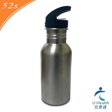 52s 悅康健運動鋼瓶500ml HSC-WB01 0