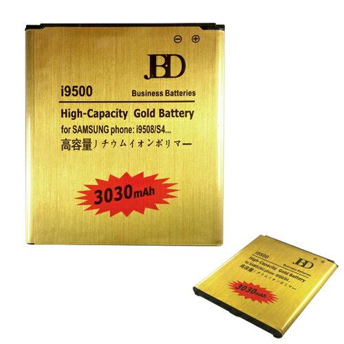 BATERÍA INTERNA GOLD PARA SAMSUNG GALAXY S4  ALTA CAPACIDAD 3030 MAH 0