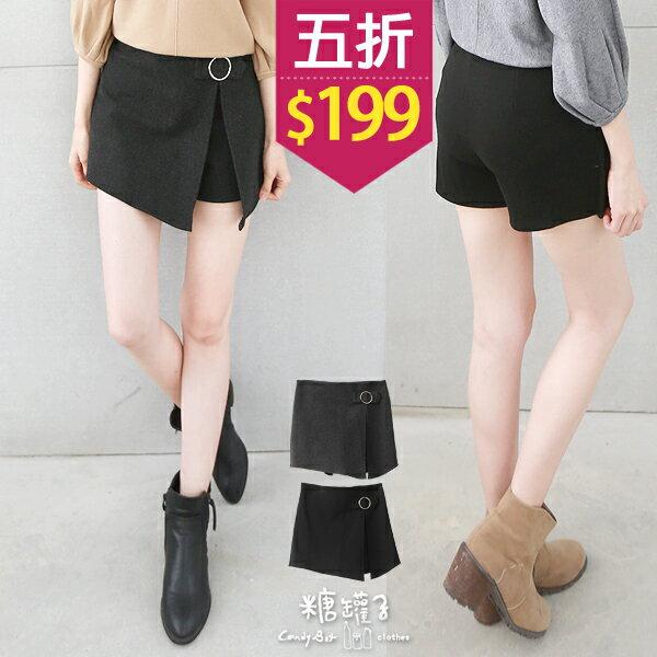 ★原價398五折199★糖罐子金屬環開衩磨毛褲裙→預購【KK4896】 0