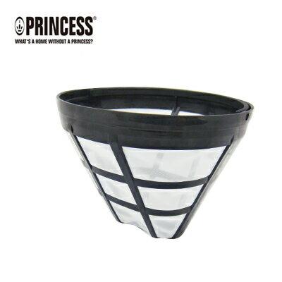 【PRINCESS荷蘭公主】全自動研磨咖啡機 249401專用濾網