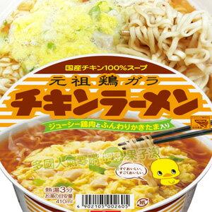 日本進口 日清元祖雞汁麵(碗麵) 泡麵 [JP495] - 限時優惠好康折扣