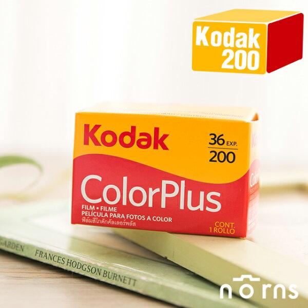 NORNS 【Kodak colorplus 200度】 彩色負片 lomo 135 底片