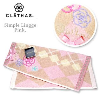 【CLATHAS山茶花】簡約菱格山茶花刺繡方巾(柔情粉)