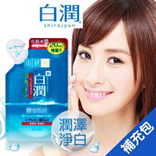 【ROHTO】肌研白潤淨白化妝水補充包(潤澤型)