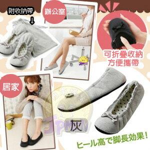 【NEEDS】可折疊增高美腿拖鞋(灰)