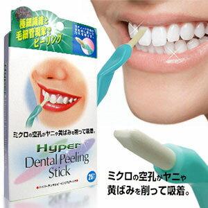 【COGIT】齒美人-潔牙美齒橡皮擦(25支入) 0