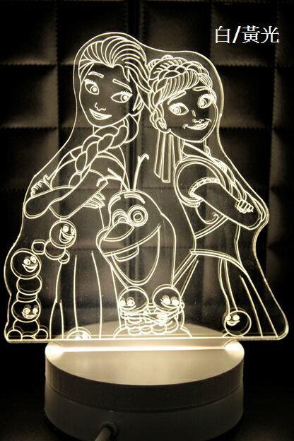 LED  3D立體燈 冰雪奇緣 可變換3種燈色 高雅白色 半木質底座 佳 小夜燈 氣氛燈