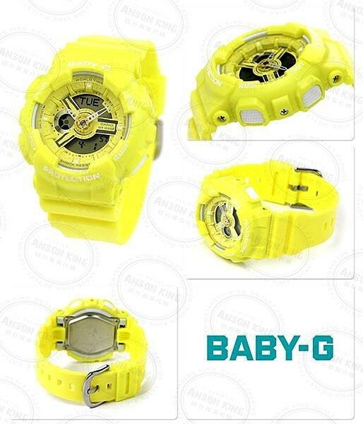 國外代購CASIO BABY-G BA-110BC-9A 太陽黃 雙顯 防水 手錶 腕錶 情侶錶 3
