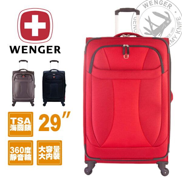 WENGER行李箱 29吋 新輕量系列 瑞士軍刀 旅行箱-多色 WE-7208U29