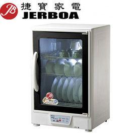 免運費 捷寶 三層微電腦紫外線烘碗機 JDD-3290