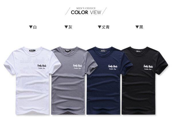 ☆BOY-2☆【NR35019】情侶滿版文字Funry Shuda休閒短袖T恤 1