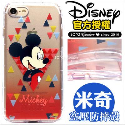 免運 迪士尼 Disney 蘋果 iPhone 7 6 6S Plus i7 i6 i6S 三星 Note5 官方授權 高清 防摔殼 空壓殼 手機殼 米奇【D0901110】