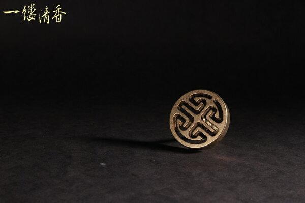 一縷清香 [圓體壽4.5cm] 台灣香 沉香 檀香 富山 如意  印尼 越南 紅土 奇楠 大樹茶