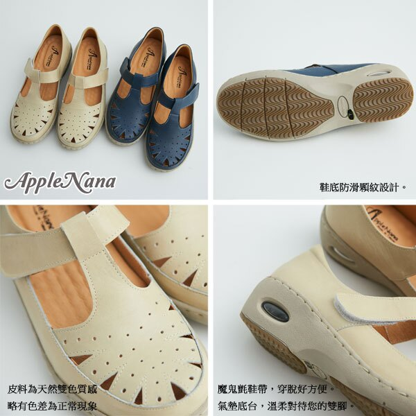 AppleNana。超強氣墊水滴切割鏤空真皮氣墊鞋【QT80301480】蘋果奈奈 1