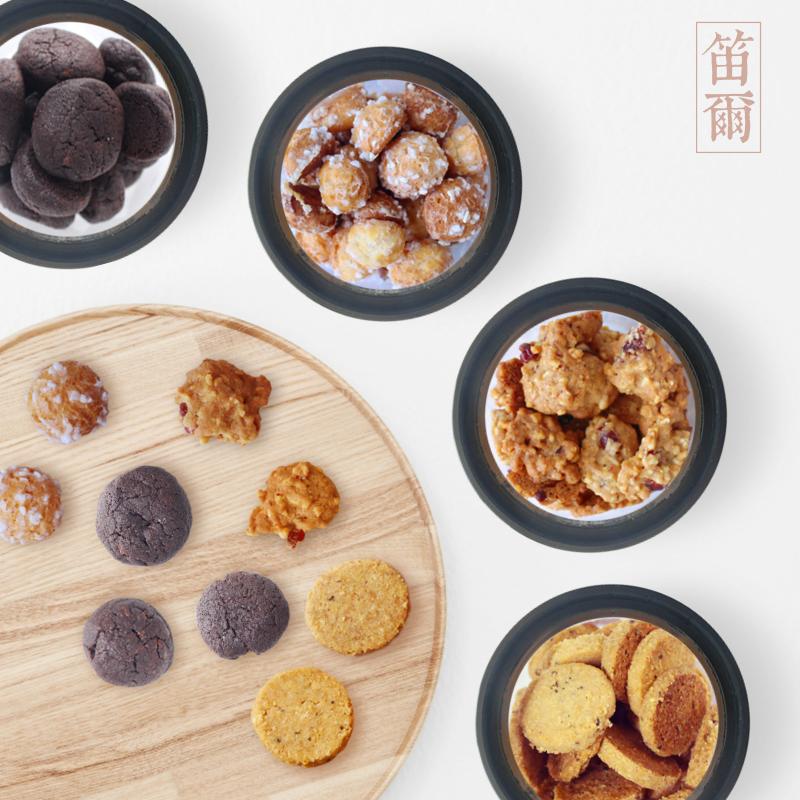 日式黑胡椒(盒)-笛爾手作現烤蛋糕 2