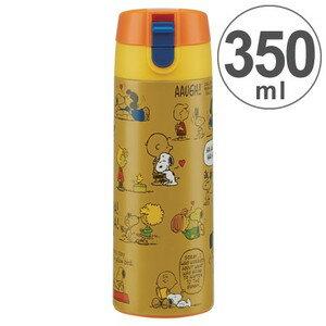 【安琪兒】SNOOPY不鏽鋼保溫瓶350ml - 限時優惠好康折扣