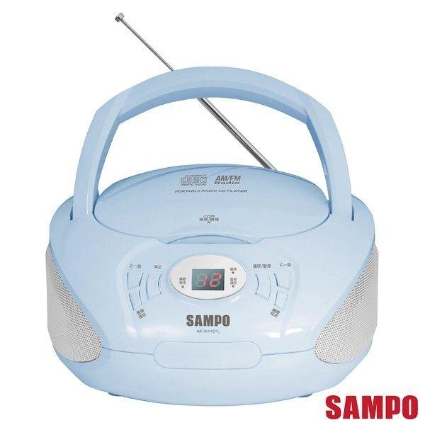 SAMPO 聲寶 AK-W1401L 手提CD音響