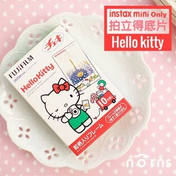 NORNS 富士【Hello kitty 拍立得底片】 KT 相紙 sanrio 三麗鷗 mini 7s 8 25 50S 90 sp1