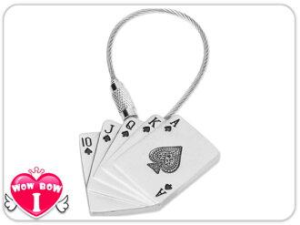 撲克牌鑰匙圈♥愛挖寶 KC-05♥創意鑰匙圈/同花順鑰匙圈/撲克牌鑰匙圈