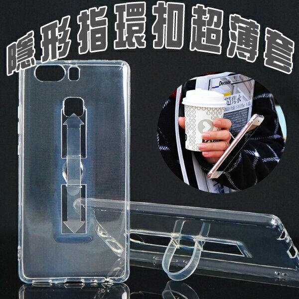 【防摔支架超薄套】華為 Huawei P9 Plus/P9+/VIE-L29 輕薄保護殼/防護殼手機背蓋/手機軟殼/外殼/抗摔透明殼/斜立全包覆保護套