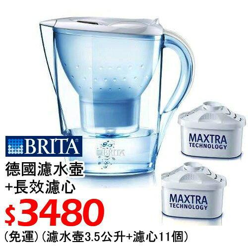 【廚房用品】德國BRITA-濾水壺3.5L+濾心X11入,$3480(含運)