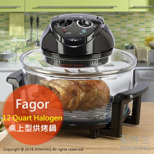 【配件王】日本空運 Fagor 12 Quart Halogen Tabletop Oven 桌上型 烘烤鍋 烤箱 烤爐
