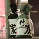 美麗大街【BFN05E1E3】維康竹炭除濕除臭包
