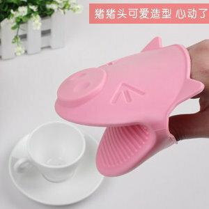 美麗大街【BFN01E4E19】可愛創意小豬造型隔熱手套