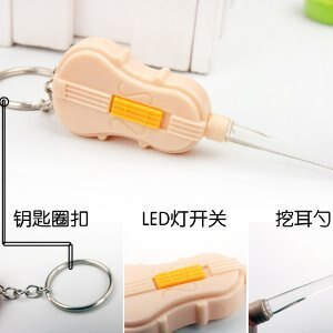 美麗大街【BFI13E2E8】防滑小提琴造型鑰匙圈發光耳杓耳扒挖耳器