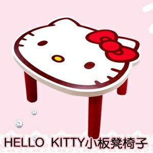 美麗大街【S102031418】HELLO KITTY 大臉造型小板凳椅子