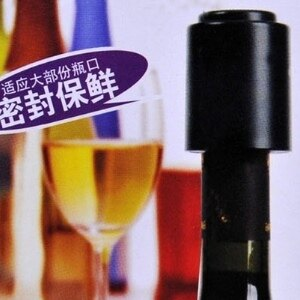 美麗大街【BFC07E4E17】連體真空酒瓶塞