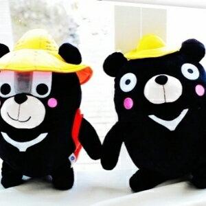 美麗大街【104040715】熊本熊 熊熊 黑熊 上學小熊 抱枕 玩偶