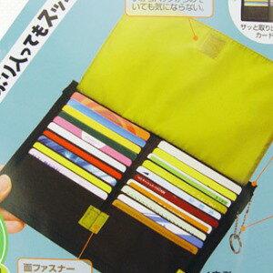 美麗大街【BFJ11E2E7】COGIT多功能卡片包/卡包