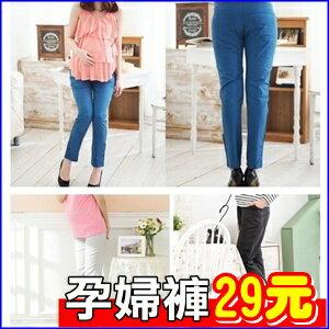 美麗大街【UFP02】孕婦褲子隨機出貨29元