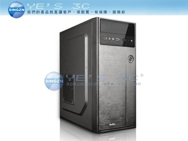 「YEs 3C」aibo 阿波羅 太陽神 USB3.0/U3 電腦機殼 大板/小板CASE-CB512