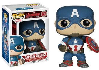 Promo Mainan dan Hobi Rakuten - funko pop marvel avenger 2 - captain america (67)